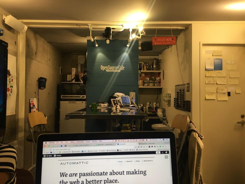 osscafe_officetoday